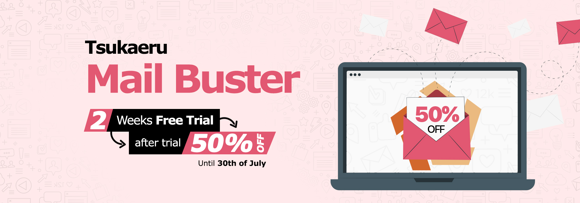 mailbuster50%OFF
